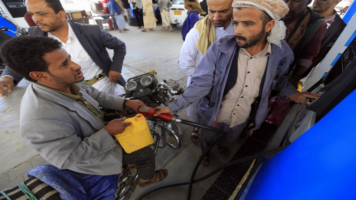 ارتفعت أجور النقل بنسبة 500 #1642;.. تراجع حركة السفر والتنقلات في اليمن بسبب أزمة الوقود