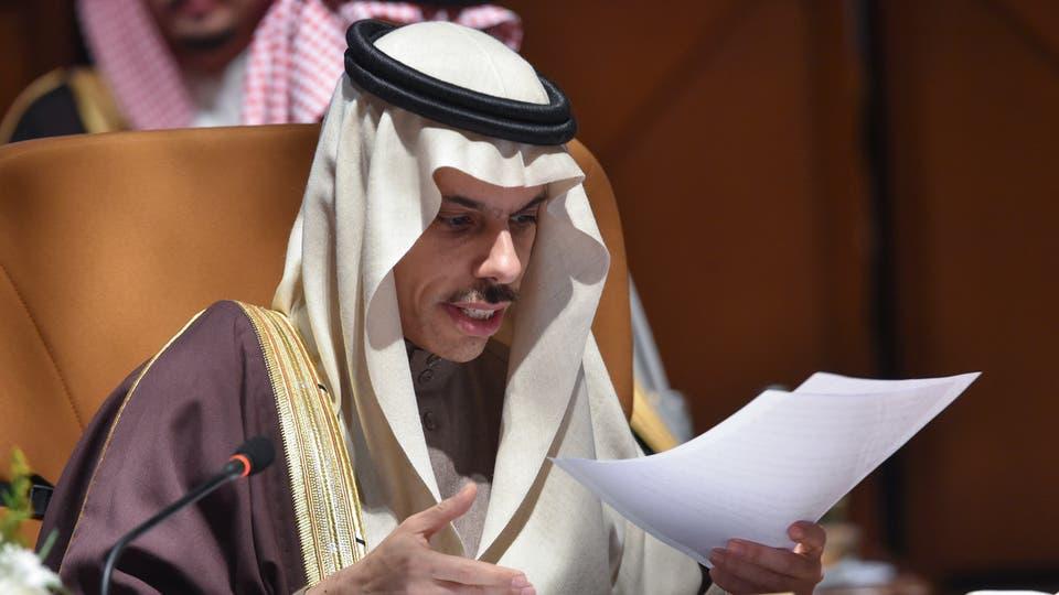 السعودية: قدمنا 16 مليار دولار مساعدات لليمن