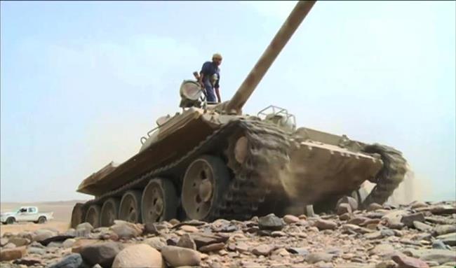 """القوات الحكومية تعلن استعادة مساحات واسعة شرقي """"الحزم"""" وسقوط قتلى وجرحى حوثيين"""