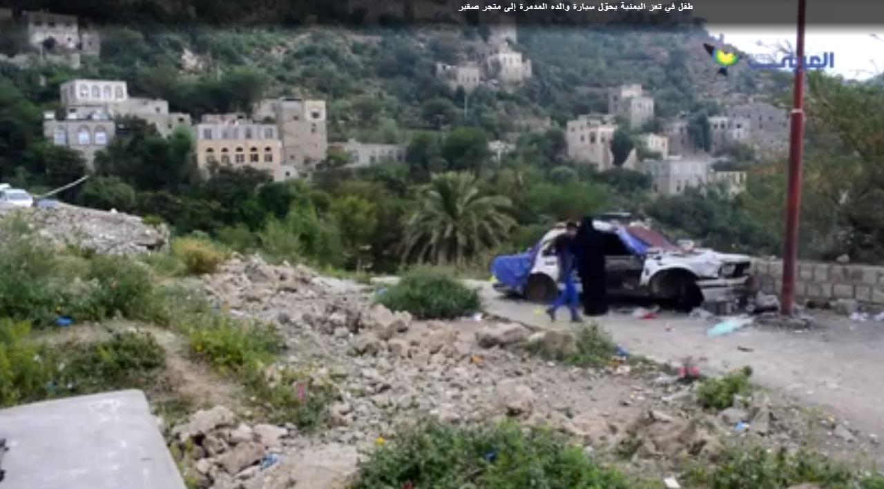 طفل في تعز يحوّل سيارة والده المدمرة إلى متجر صغير