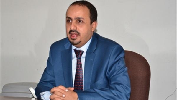 وزير الإعلام: فبركات الحوثيين بشأن الوكالة الأمريكية للتنمية استخفاف بالعقول