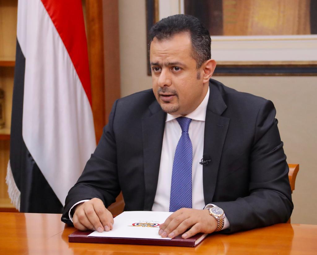 عبدالملك يبحث مع 17 سفيراً أوروبياً التحضيرات الجارية لعقد جلسة في مجلس الأمن حول خزان صافر النفطي