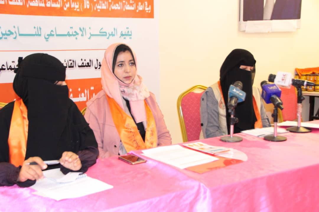 وكيلة وزارة الشباب والرياضة :المرأة اليمنية كان لها دور ريادي عبر التاريخ