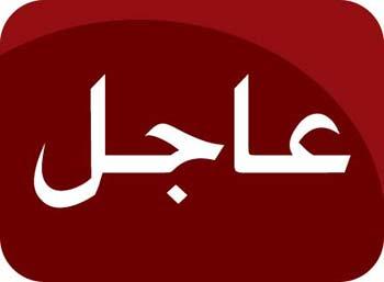 بيان ناري لدول الخليج قبل الضربات الجوية على الدفاعات الجوية الحوثية , اليمن الان