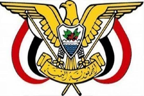 قرار جمهوري بتعيين قائد للواء 35 مدرع بتعز