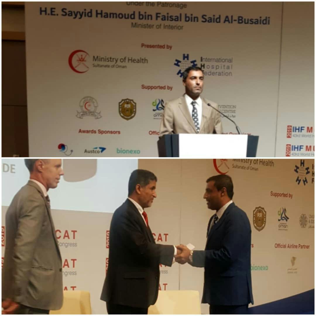 للمرة الاولى  اليمن تشارك في المؤتمر الدولي للمستشفيات في عمان