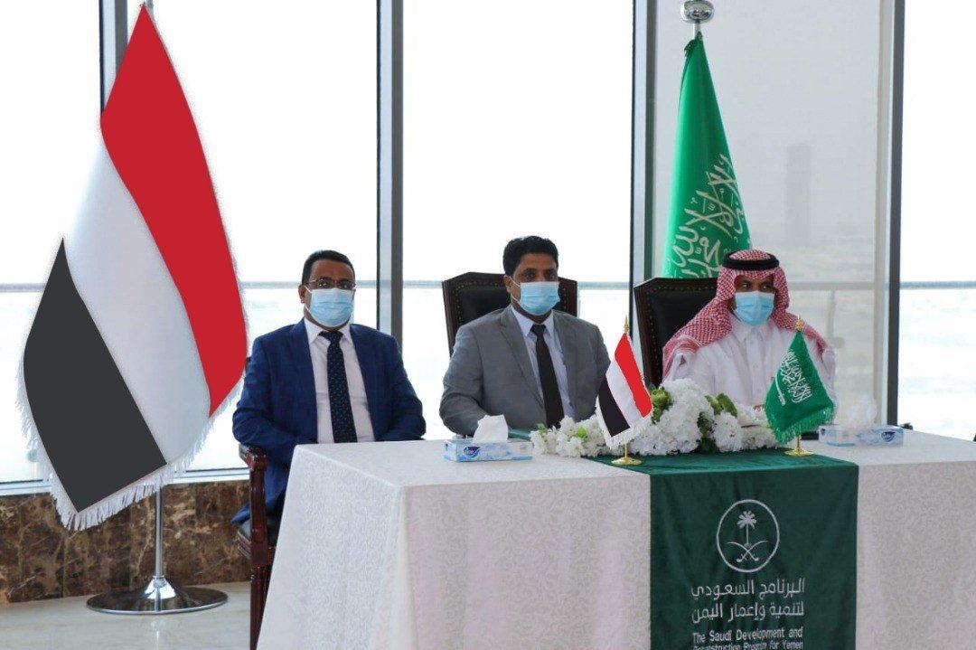 لجنة يمنية سعودية تشرف على توزيعها.. التوقيع على اتفاقية توريد المشتقات النفطية لمحطات الكهرباء