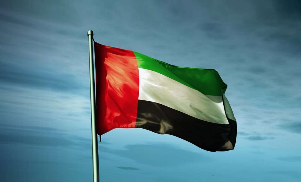 """رايتس ووتش"""": الإمارات دولة ظالمة تدّعي التسامح"""