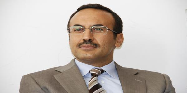 """حزب المؤتمر """"جناح نجل صالح"""": أمريكا وفريق العقوبات أفشلا جهودا روسية لرفع اسم السفير أحمد من قائمة العقوبات"""