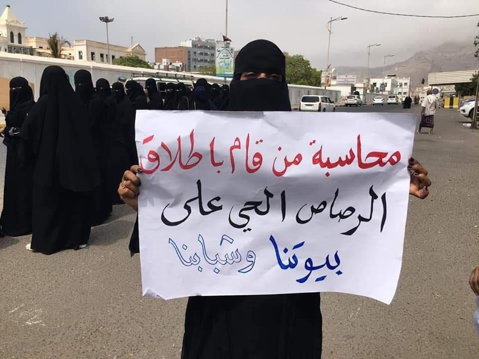 وقفة نسوية بالمكلا تطالب بمحاسبة مطلقي الرصاص على المحتجين