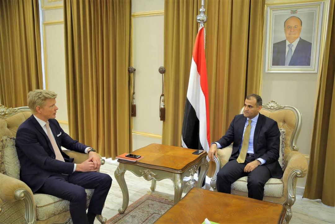 الوزير الحضرمي: اتفاق الرياض هو لصالح استعادة الدولة وإرساء دعائم الأمن والاستقرار والحفاظ على سلامة ووحدة الأراضي اليمنية