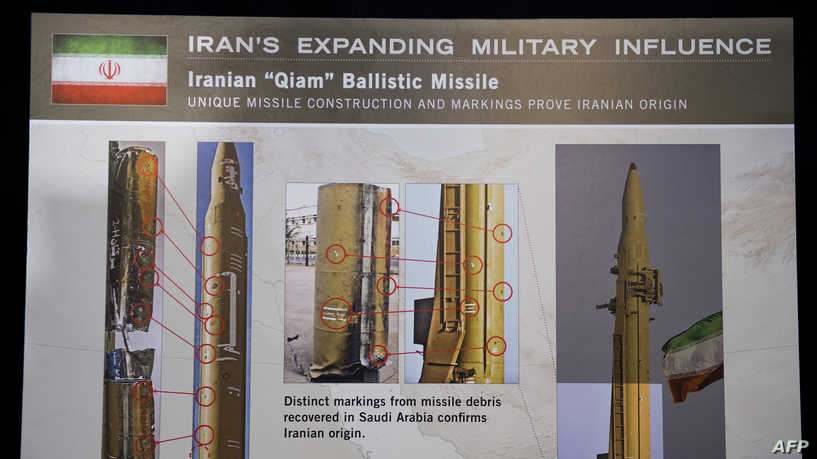 بعيدة المدى وعديمة الدقة.. تحليل غربي لصواريخ حوثية جديدة