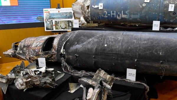 التحالف: تدمير 4 مسيّرات وصاروخ باليستي أطلقها الحوثيون باتجاه السعودية