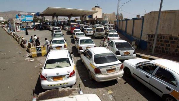 ستة مليار ريال أرباح مليشيا الحوثي من فارق السعر في شحنة وقود واحدة