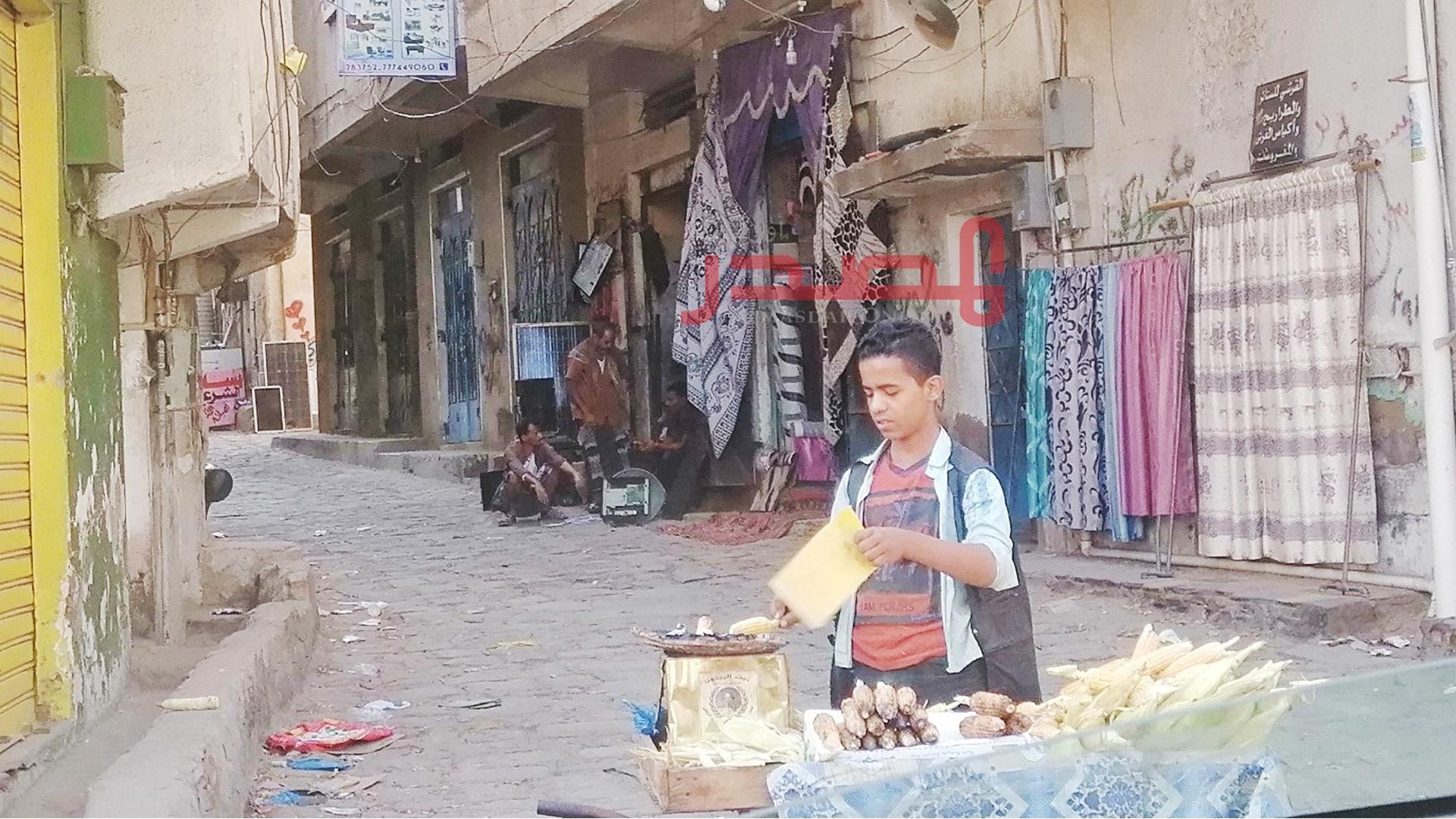 """أطفال اليمن لا حقوق لهم.. بائع الذرة """"يونس"""" حلمه كيف يحسن من مبيعاته في اليوم التالي"""