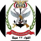 عاجل مليشيات الحوثي تشن هجوماً على مواقع الجيش الوطني بتعز