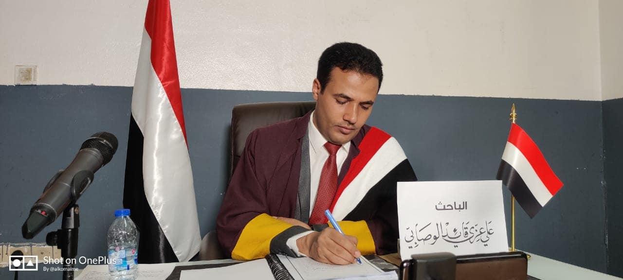 الماجستير بامتياز للباحث والمذيع علي عزي من جامعة تعز
