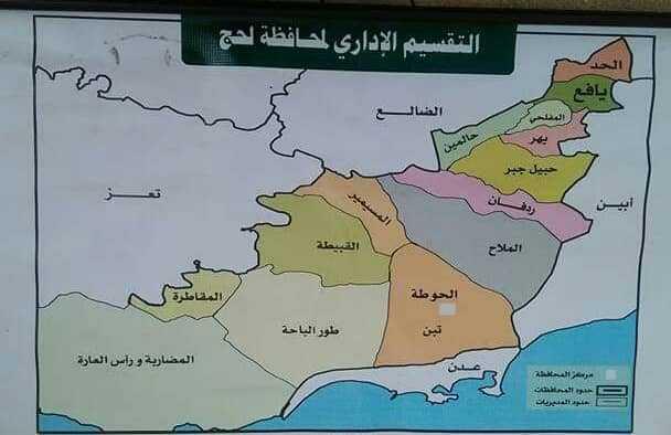 الحوثيون يهاجمون المسيمير شمال لحج وعيونهم على العند ويافع