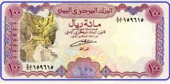 الريال اليمني يواصل التراجع وسط ارتفاع لاسعار العملات الاجنبية مع بداية اليوم الثلاثاء ...اخر التحديثات