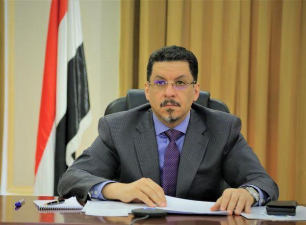 """الحكومة تستنكر كلام """"قرداحي""""تجاه اليمن وتطالب لبنان وشعبه بتحديد موقف واضح من تلك التصريحات"""