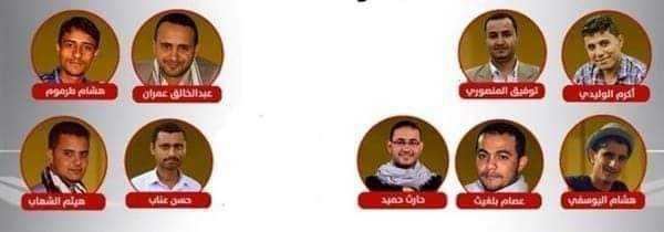 الحوثيون يرفضون إدراج الصحفيين المختطفين ضمن صفقة التبادل