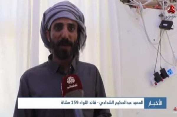 العميد الشدادي: الانقلاب الحوثي إلى زاول و سنستعيد العبدية وكل شبر في الوطن
