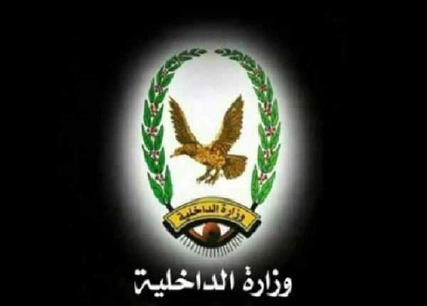 عدن: الداخلية تتهم نائب محافظ البنك المركزي بعرقلة صرف رواتب منتسبيها