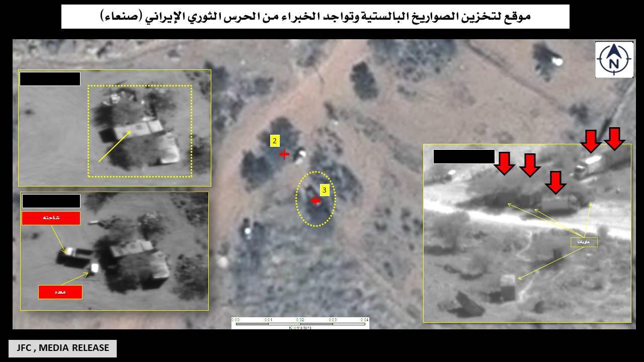 التحالف: استهدفنا اماكن تجميع الصواريخ واختباء عناصر من الحرس الثوري في صنعاء