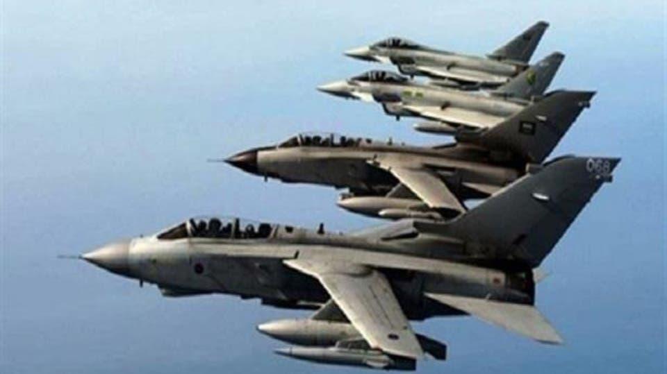 التحالف: بدء عملية نوعية لتدمير باليستي الحوثي