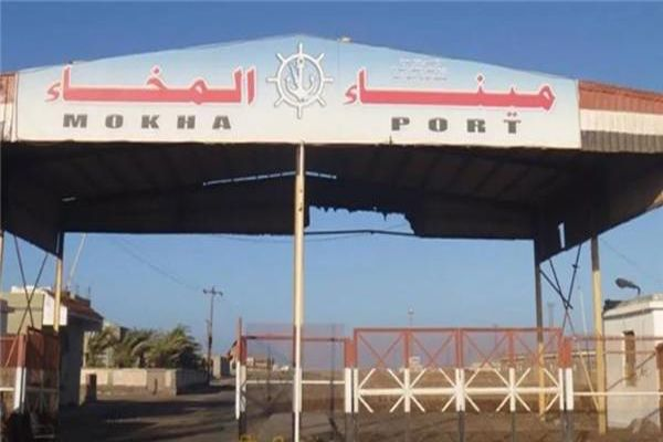 بحضور أممي.. ميناء المخا يستقبل أول سفينتين تجاريتين منذ 6 أعوام