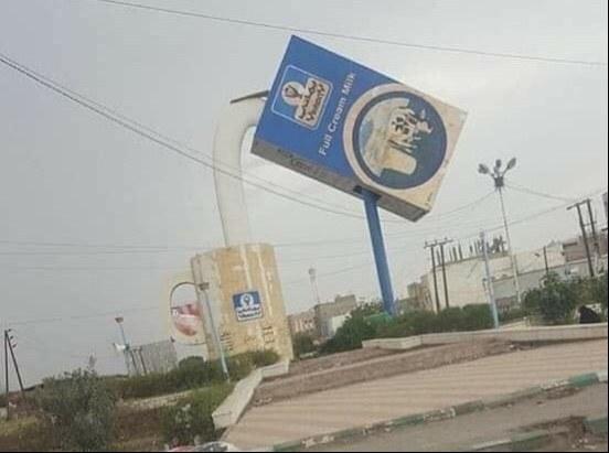 قصف حوثي يؤدي لحريق بمجمع صناعي بالحديدة وإصابة مواطن بقذيفة في الدريهمي
